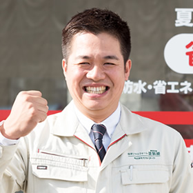 まるやま(代表取締役)