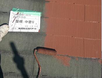 屋根塗装01