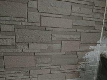 外壁➁下塗り