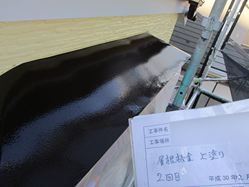 屋根板金上塗り