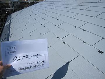 屋根:タスペーサー