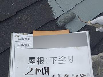 屋根:下塗り2回目