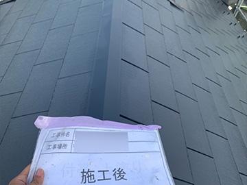 屋根:塗装