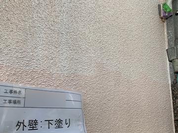 2階外壁:下塗り
