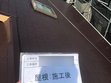 屋根:施工後