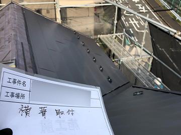 屋根カバー工法:横葺き取付