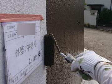 外塀:中塗り