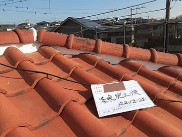 屋根:補修後
