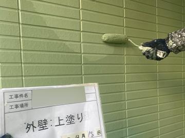 外壁:上塗り