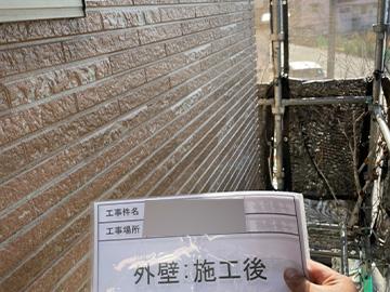 外壁:施工後
