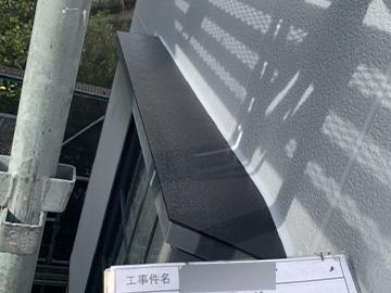 出窓・天板:施工後