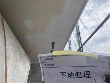 軒天井:下処理