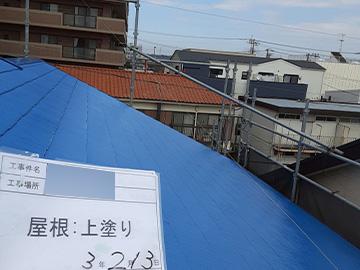 屋根:上塗り
