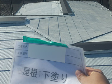 屋根:下塗り