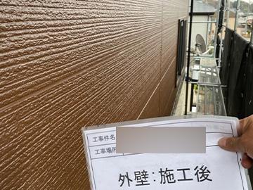 外壁(2階):施工後