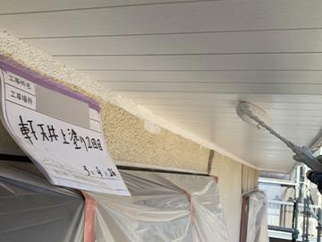 軒天井:上塗り2回目